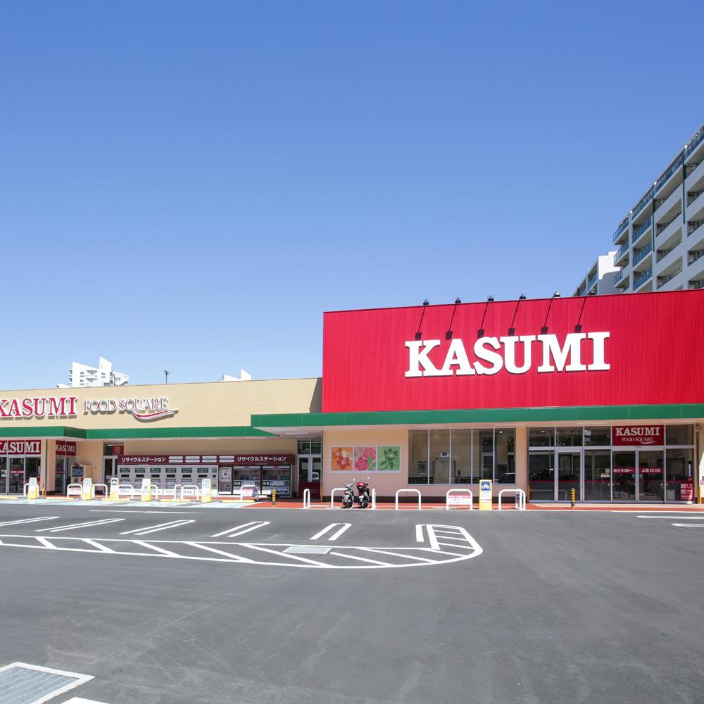 カスミ フードスクエアゆりのき台店